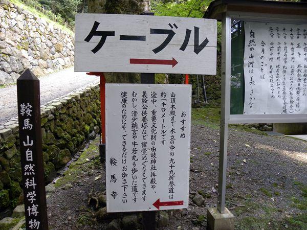 f:id:yasuu_kusayan:20170806154926j:plain
