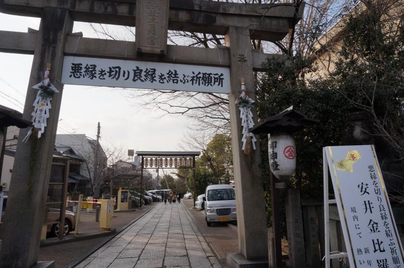 f:id:yasuu_kusayan:20180127205846j:plain