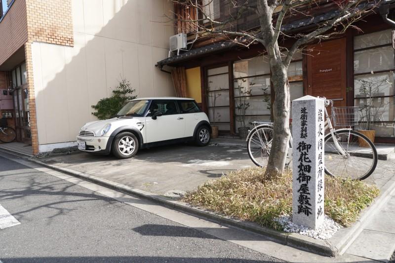 京都小松帯刀邸跡